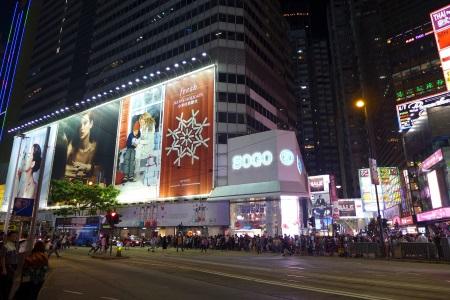 Retail HK