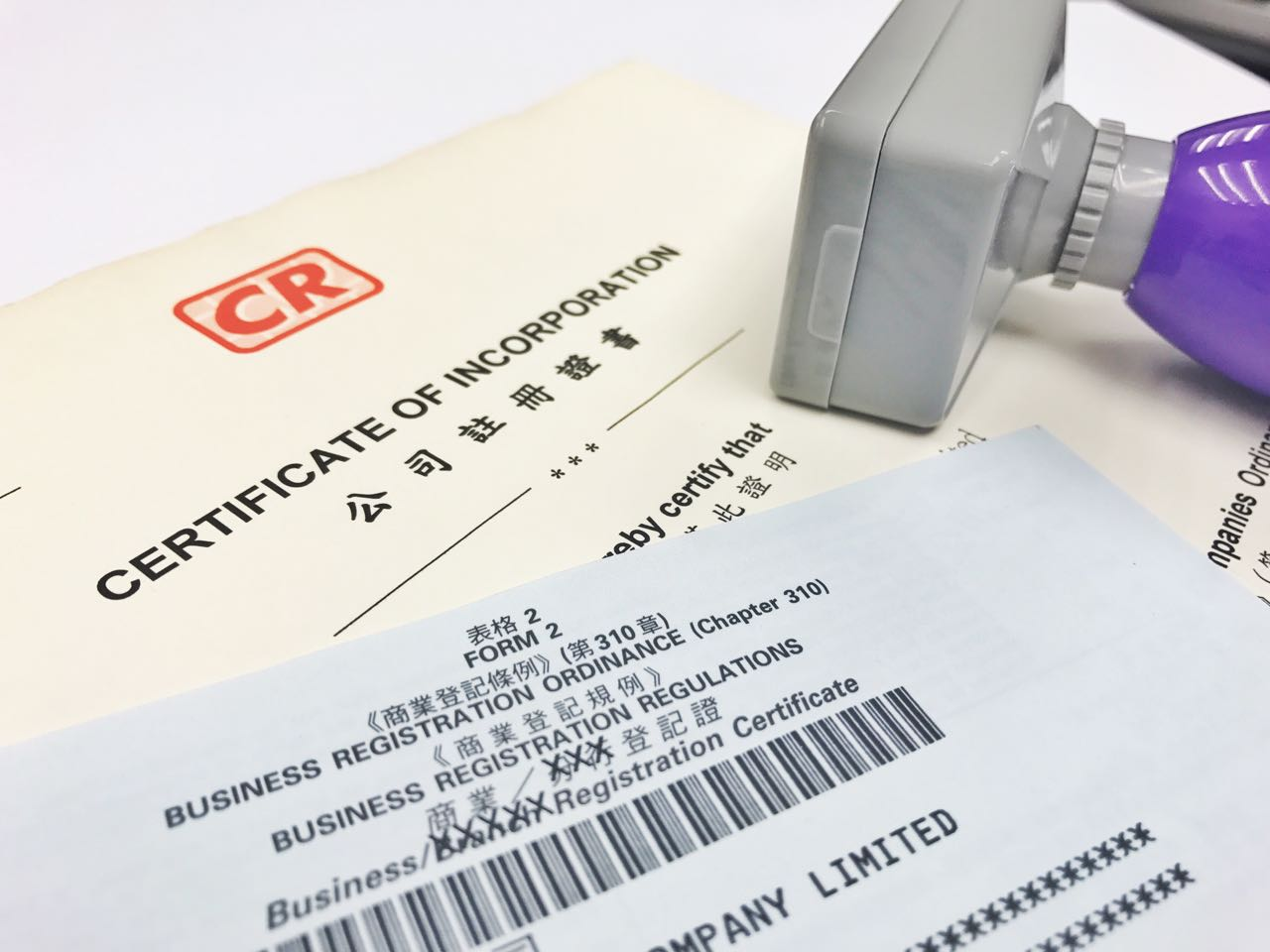 Hong Kong Company Registration Service