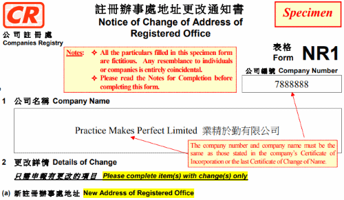 NR1 Form - Change of HK Registered Office Address