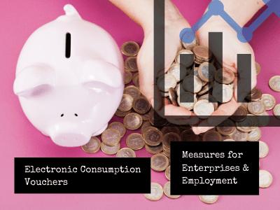 Electronic Consumption Vouchers